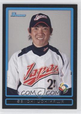 2009 Bowman Draft Picks & Prospects - World Baseball Classic Stars #BDPW34 - Seiichi Uchikawa