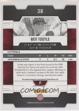 Ben-Tootle.jpg?id=e403c120-174e-4a52-a207-768cfce948af&size=original&side=back&.jpg