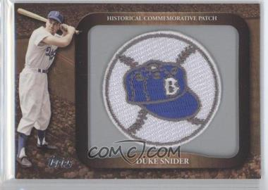 2009 Topps - Legends of the Game Manufactured Commemorative Patch #LPR-120 - Duke Snider