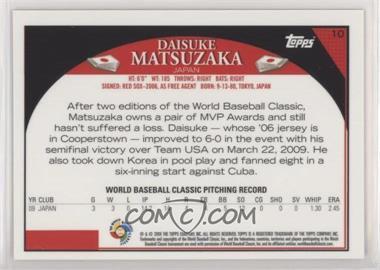 Daisuke-Matsuzaka.jpg?id=250c7c13-85eb-4cc3-a6fa-03288730a701&size=original&side=back&.jpg