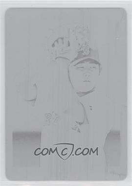 Daisuke-Matsuzaka.jpg?id=22fb0052-5dfe-40be-bace-bb41c85c787e&size=original&side=front&.jpg