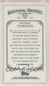 Rigas-Feraios.jpg?id=cb3d684a-3c52-4229-b741-29d2278bb8f3&size=original&side=back&.jpg