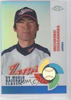 Michihiro Ogasawara /199