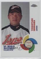 Yoshiyuki Ishihara /500