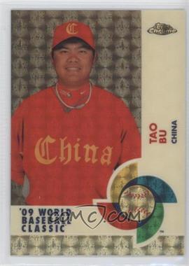2009 Topps Chrome - World Baseball Classic - Superfractor #W67 - Tao Bu /1