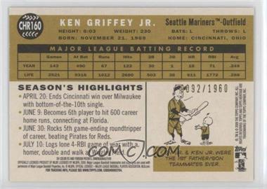 Ken-Griffey-Jr.jpg?id=ae390ebd-6120-4c60-b213-5c82fbea5086&size=original&side=back&.jpg