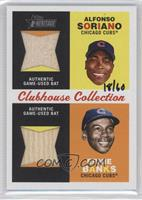 Alfonso Soriano, Ernie Banks /60