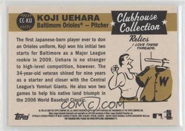 Koji-Uehara.jpg?id=daf28583-dc43-4bb6-8631-a9b43e8e2901&size=original&side=back&.jpg