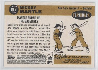 Mickey-Mantle.jpg?id=9711893e-aa1e-423d-bb51-8928c1204435&size=original&side=back&.jpg