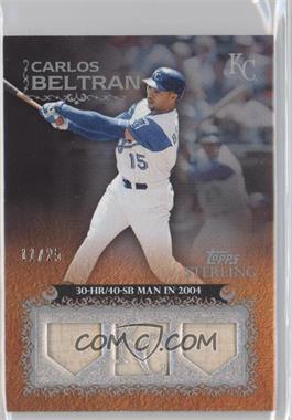 2009 Topps Sterling - Career Chronicles Relics Triple #3CCR-56 - Carlos Beltran /25
