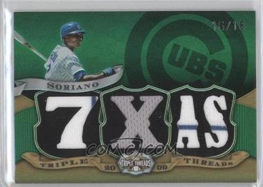 2009 Topps Triple Threads - [???] #TTR-37 - Alfonso Soriano /18