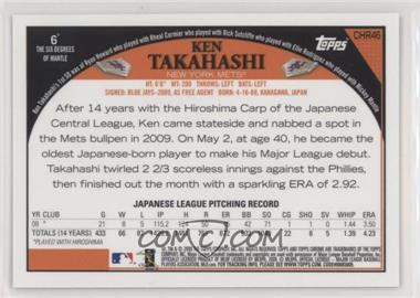 Ken-Takahashi.jpg?id=d54331f0-3002-4ed1-9ed8-dcea40eb9afe&size=original&side=back&.jpg