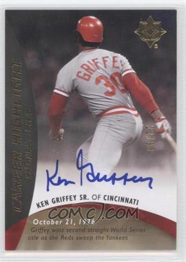 2009 Ultimate Collection - [???] #CH-KG3 - Ken Griffey /30