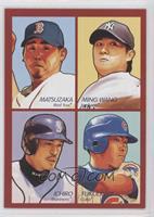 Ichiro Suzuki, Kosuke Fukudome, Daisuke Matsuzaka, Chien-Ming Wang