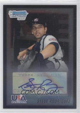 2010 Bowman - Wrapper Redemption USA Certified Autographs - Black #WR41 - Steve Rodriguez /25