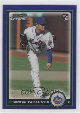 2010 Bowman Draft Picks & Prospects - Chrome - Purple Refractor #BDP100 - Hisanori Takahashi