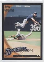 Craig Counsell /59