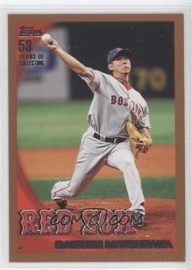 2010 Topps - [Base] - Wal-Mart Value Packs Copper #483 - Daisuke Matsuzaka /399