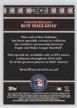 Roy-Halladay.jpg?id=3410fd45-e991-4e97-be78-ba14bf8aafc2&size=original&side=back&.jpg