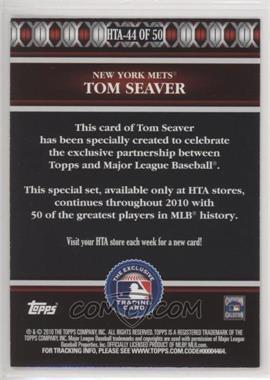 Tom-Seaver.jpg?id=974ccc04-0ef9-45ba-9916-ce534eb404f6&size=original&side=back&.jpg