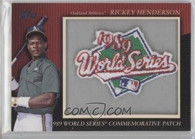 2010 Topps - Manufactured Commemorative Patch #MCP-56 - Rickey Henderson