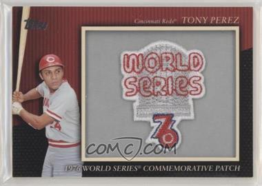 Tony-Perez.jpg?id=df89e23f-8d3c-4fcc-b757-63b719cac717&size=original&side=front&.jpg