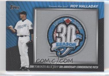 2010 Topps - Manufactured Commemorative Patch #MCP39 - Roy Halladay