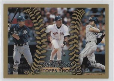 2010 Topps - The Cards Your Mom Threw Out #CMT164 - 1998 All-Topps Shortstops (Alex Rodriguez, Nomar Garciaparra, Derek Jeter)