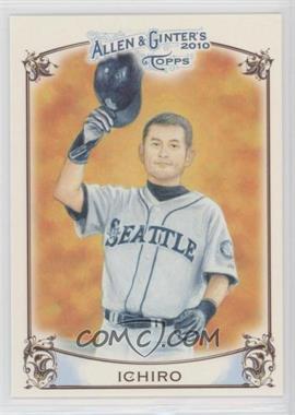 Ichiro-Suzuki.jpg?id=e2e11670-e6a3-41de-8fa3-c8d4de8507cd&size=original&side=front&.jpg