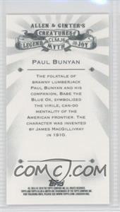 Paul-Bunyan.jpg?id=4ee72278-ab17-4aed-b0d6-259514054538&size=original&side=back&.jpg