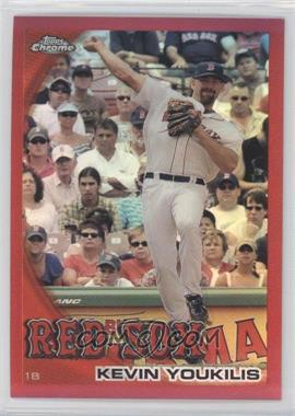 2010 Topps Chrome - [Base] - Red Refractor #85 - Kevin Youkilis /25
