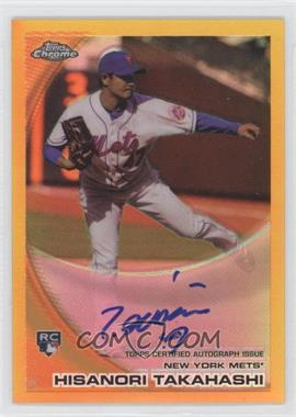 2010 Topps Chrome - [Base] - Rookie Autographs Gold Refractor #217 - Hisanori Takahashi /50