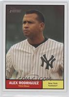 Alex Rodriguez (dice back)