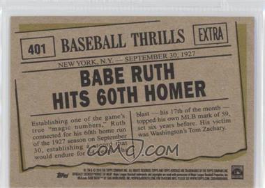 Babe-Ruth.jpg?id=e805d394-6d21-41cb-9dbe-2c03f0d7c6d7&size=original&side=back&.jpg