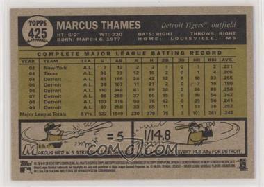 Marcus-Thames.jpg?id=e1b9a48d-814a-4054-8860-c03b8423aff7&size=original&side=back&.jpg