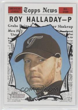 Roy-Halladay.jpg?id=a91018b3-a0a4-4fd4-b7d6-07c4033aa610&size=original&side=front&.jpg