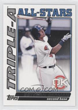 2010 Topps Pro Debut - Triple-A All-Stars #TA-25 - Esteban German