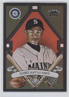 Topps 205 - Ichiro Suzuki /99