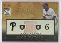 Ryan Howard #/25