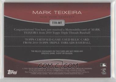 Mark-Teixeira.jpg?id=51cd44af-2814-4bbb-afe2-41c7e46e82fc&size=original&side=back&.jpg