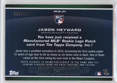 Jason-Heyward.jpg?id=b1436633-03fc-4551-9296-40445a5bfd4b&size=original&side=back&.jpg