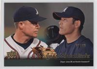 Chipper Jones, Kenshin Kawakami (Atlanta Braves Team Checklist) /99
