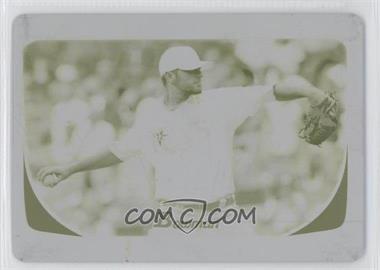 2011 Bowman - [Base] - Printing Plate Yellow #146 - Wade Davis /1