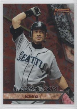 2011 Bowman - Bowman's Best #BB7 - Ichiro Suzuki