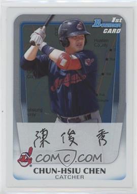 2011 Bowman - Prospects - International #BP26 - Chun-Hsiu Chen