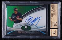 Manny Machado [BGS9.5GEMMINT] #/399
