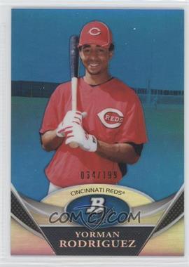2011 Bowman Platinum - Prospects Refractor - Blue #BPP39 - Yorman Rodriguez /199
