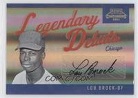 Lou Brock /20