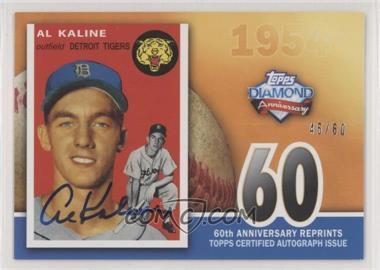 Al-Kaline.jpg?id=33956eee-d441-4fa4-88bd-0961d2e31cc2&size=original&side=front&.jpg