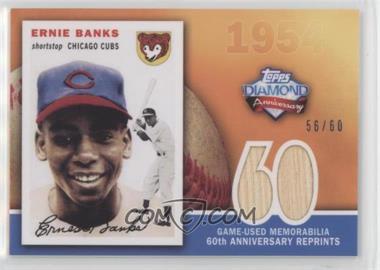 Ernie-Banks.jpg?id=3216f288-1977-4cd5-bca4-fc69c7a02ad9&size=original&side=front&.jpg